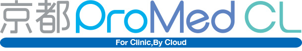 京都ProMed CL For Clinic, By Clound