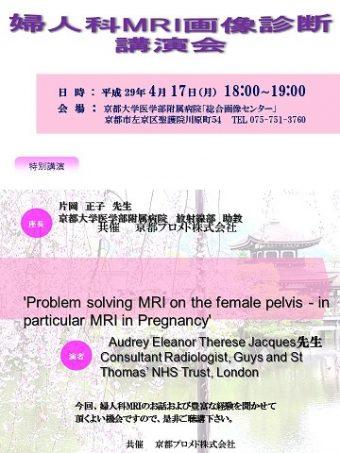seminar_170417_50