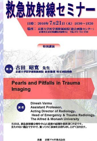 seminar_160721_50