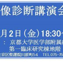 seminar_170602_h